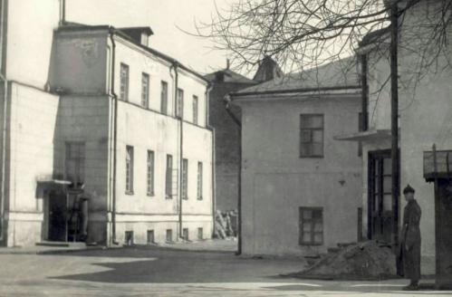 Институт судебной психиатрии