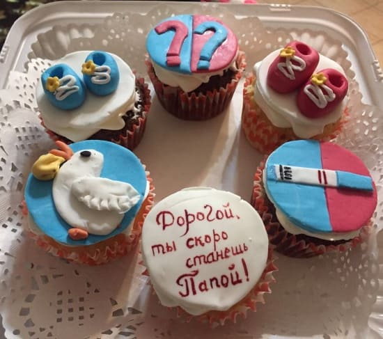 Тортик – ты скоро станешь папой