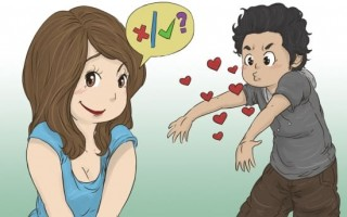 Как понять, что ты ему нравишься
