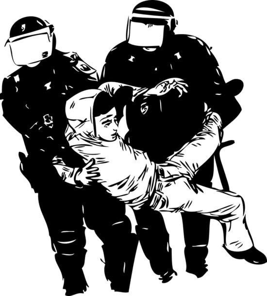 Государство с авторитарным режимом
