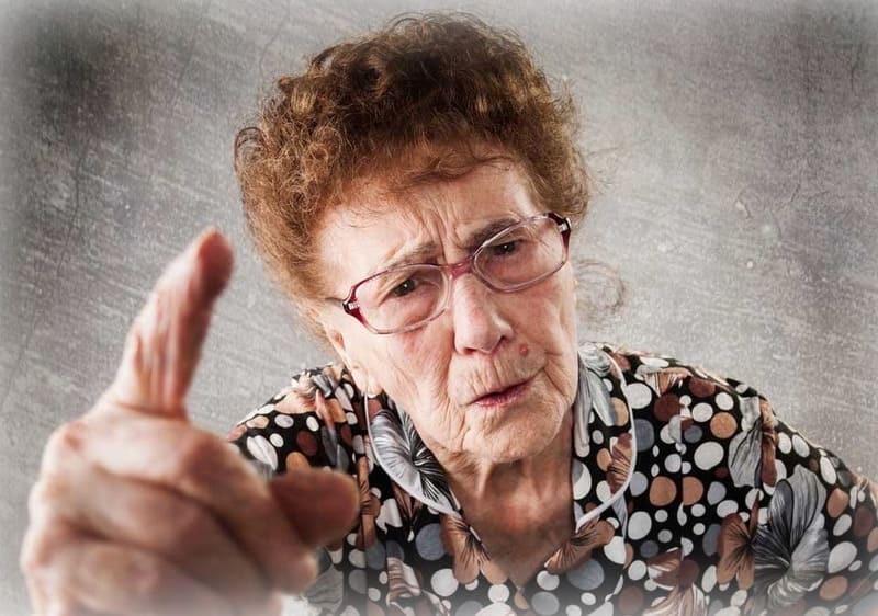 Пенсионерка с ЧСВ