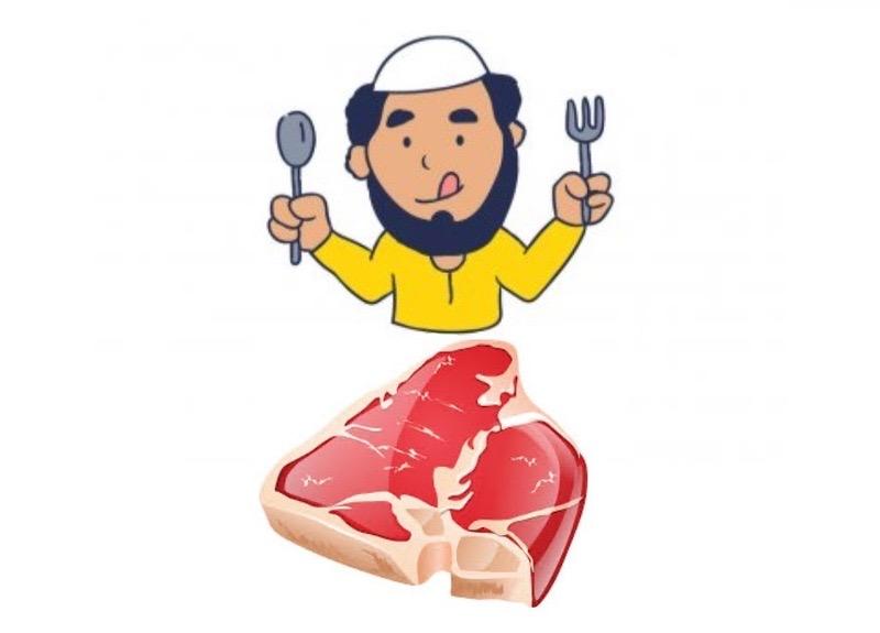 Свинина (Мусульмане)