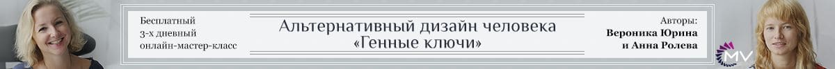 Флирт: Что Это Такое Простыми Словами?