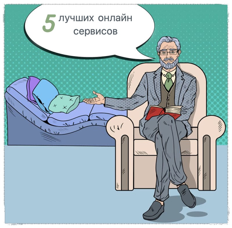 5 лучших онлайн сервисов по подбору психолога