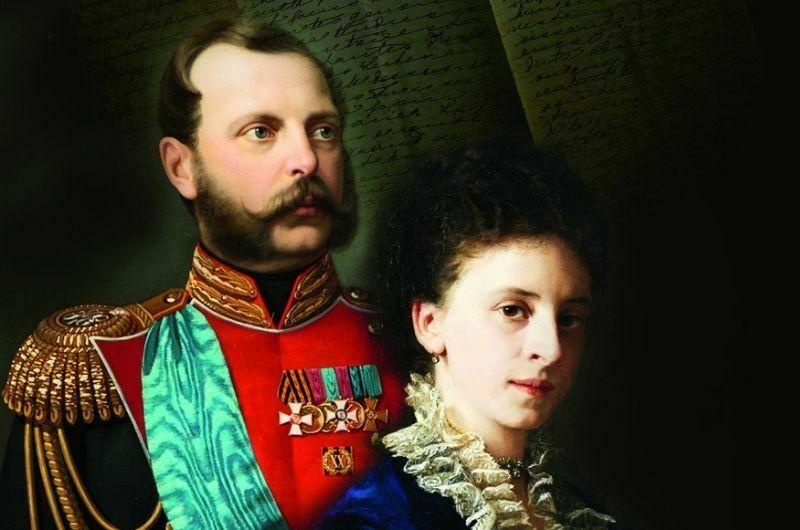 Морганатический брак Александра 2